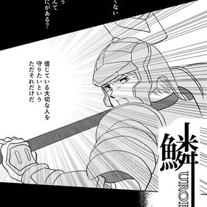 鱗Prologe→01