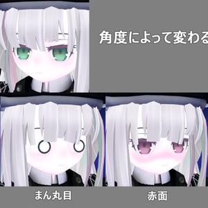 VRC対応アバター『ナナナ/ネコシロ』(スク水セット)