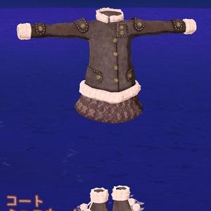 スキニング済み冬服フルセット