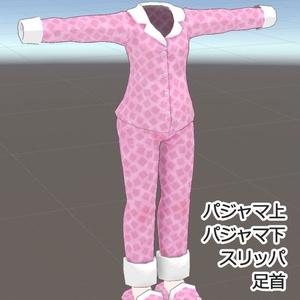 スキニングパジャマセット