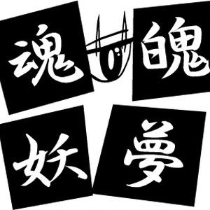 魂魄妖夢 カッティングステッカー