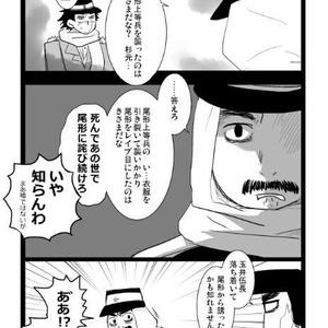 長州路総集編2017-2019