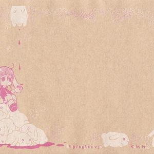 クラフト紙便箋(歯車・うさぎ)