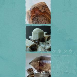 写真集「鉱界紀行(こうかいきこう)」