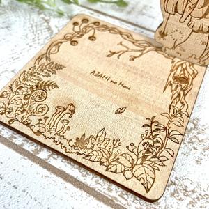 「アザミの森」スタンド付きウッドコースター