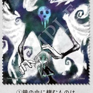 「Gorgoneion」マイクロファイバークロス