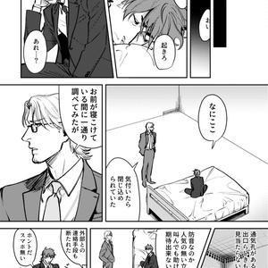 【DL版】○○しないと出られない部屋(完全版)