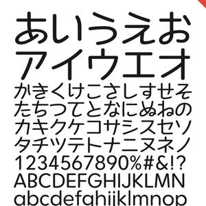 NTD丸トーマスかな W50