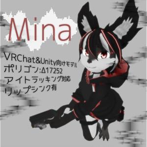 オリジナル3Dモデル「Mina」