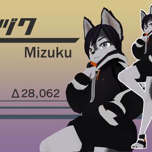 オリジナル3Dモデル ミヅク -Mizuku-