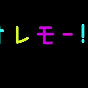 【動画2本】らいぶこーる01【VJ素材】