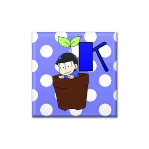 おそ松さん☆カラ松 鉢植え缶バッチ☆