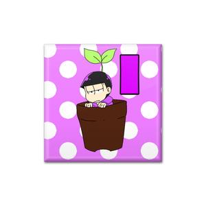 おそ松さん☆一松 鉢植え缶バッチ☆