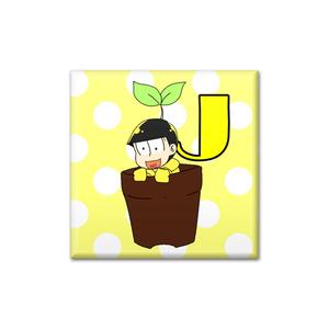 おそ松さん☆十四松 鉢植え缶バッチ☆