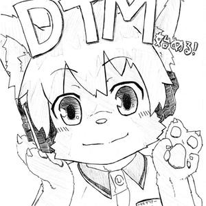 こうやくん DTM始める!