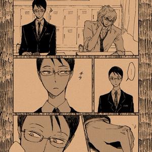 【創作BLマンガ】めがねがね【電子版】不良眼鏡×優等生眼鏡