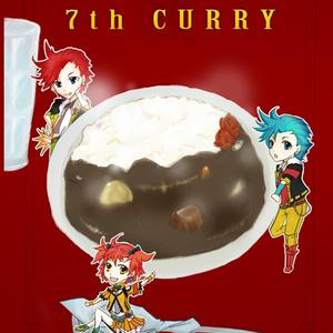 カレーレポート合同誌「7th CURRY」