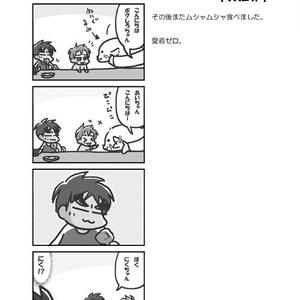 今日のふじしま(8)