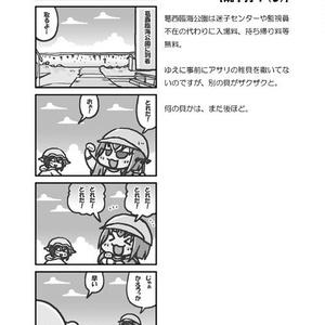 今日のふじしま(17)