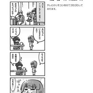 今日のふじしま(20)