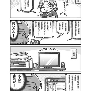 今日のふじしま(22)