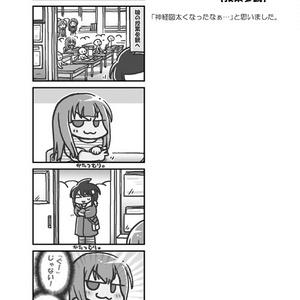 今日のふじしま(24)