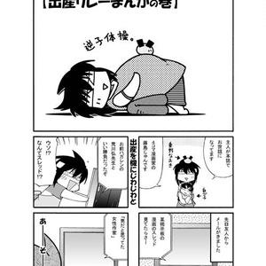 今日のふじしま(1)