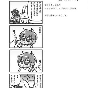 今日のふじしま(10)