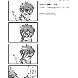 今日のふじしま(12)