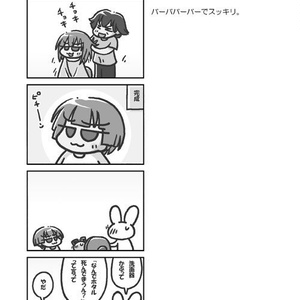 今日のふじしま(15)
