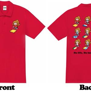 台車でボンバーする茜ちんのいる真っ赤なボンバーポロシャツ