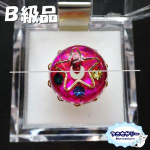 B級品セーラームーン コンパクトモチーフリング※ケース付
