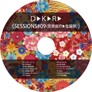 《Sessions》#09