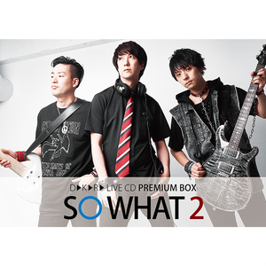 《SO WHAT2》全12話セット
