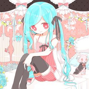 【オリジナル】my like