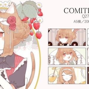 【Comitia123】gato
