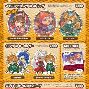 Fate/GO エンドレスBL時空テープ(言峰綺礼&アサシンエミヤ)