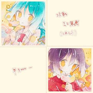 ミニ原画「おりとニーノとお花と」(2枚セット)