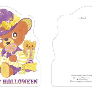 ハロウィン柄ポストカード
