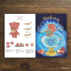 「Tea Bears」イラスト冊子
