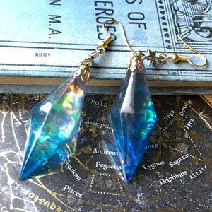 水の国の魔法使い耳飾り。 ガラス 宝石 アイリスのようなペンデュラム ピアス イヤリング