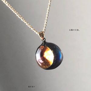 太陽の日食。 みる角度で色合いが変わる不思議な魔法のような球体レジンネックレス