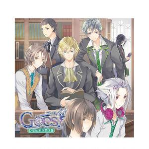 【Goes!】ドラマCD 第3巻