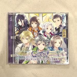 【Goes!】オープニング・エンディング曲集