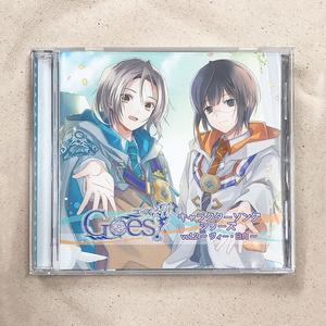 【Goes!】キャラクターソングシリーズ Vol.2~ヴィー・日向~