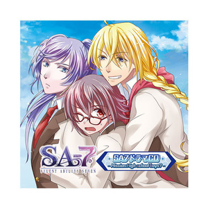 【SA7】ドラマCD- Mission:High school boys? -