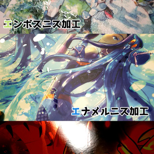 【新刊】PAPER CIRCUS