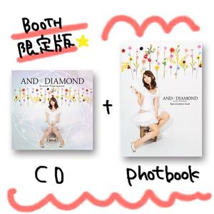 吉河順央1st album[ AND DIAMOND ] 限定版