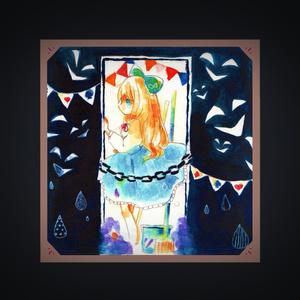 絵本【暗闇の国のアリス】