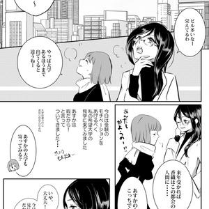 Oneday/C93ユーフォ本